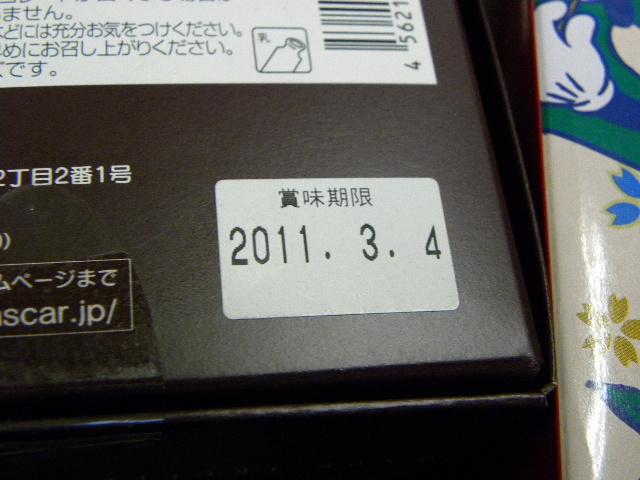 Blog_1216