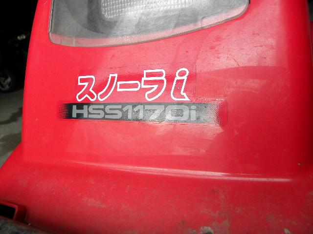 Dscn4739