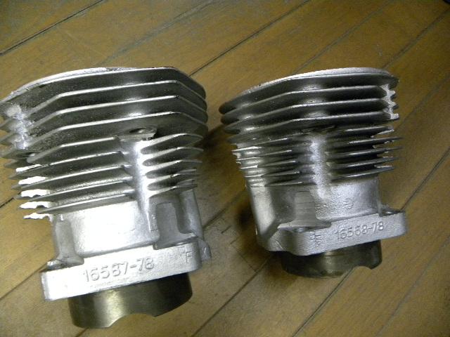 Dscn7259